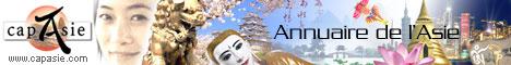 Annuaire de l'Asie Capasie