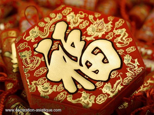 Le caractère chinois Bonheur